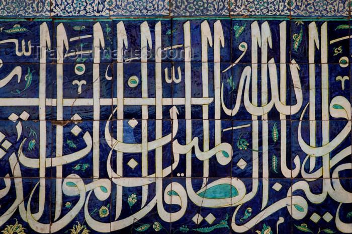 turkey190: Istanbul, Turkey: Islamic calligraphy - Yeni camii / New mosque - photo by J.Wreford - (c) Travel-Images.com - Stock Photography agency - Image Bank