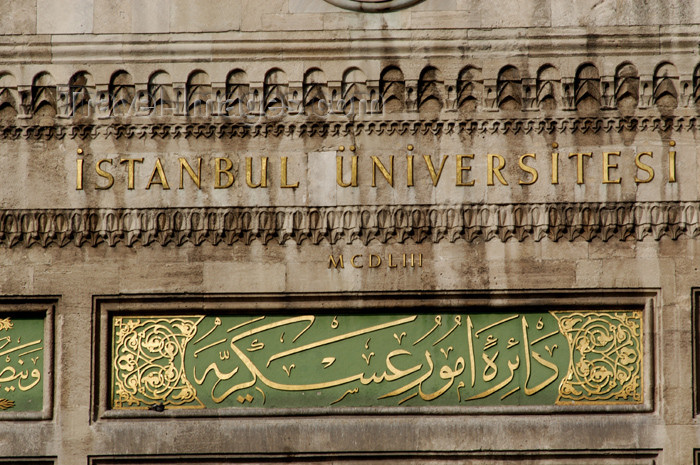 turkey193: Istanbul, Turkey: entrance sign to Istanbul University / Istanbul Universitesi - photo by J.Wreford - (c) Travel-Images.com - Stock Photography agency - Image Bank