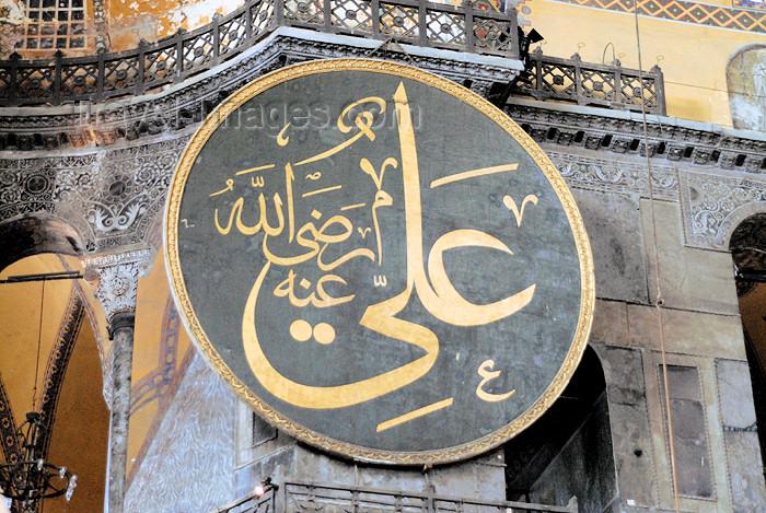 turkey377: Istanbul, Turkey: 19 th century Islamic calligraphic roundel - Saint Sophia / Ayasofya / Haghia Sophia - photo by M.Torres - (c) Travel-Images.com - Stock Photography agency - Image Bank