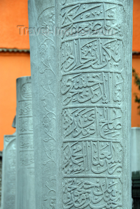 turkey421: Istanbul, Turkey: Ottoman tombstones - Tomb of Sultan Abdulhamid II and Sultan Mahmud II  garden and cemetery - Divan Yolu Cd - Eminönü District - photo by M.Torres - (c) Travel-Images.com - Stock Photography agency - Image Bank