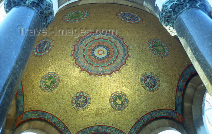 turkey509: Istanbul, Turkey: Kaiser Wilhelm II fountain - mosaic inside the dome - Sultanahmet Square - Eminönü District - photo by S.Lund - (c) Travel-Images.com - Stock Photography agency - Image Bank
