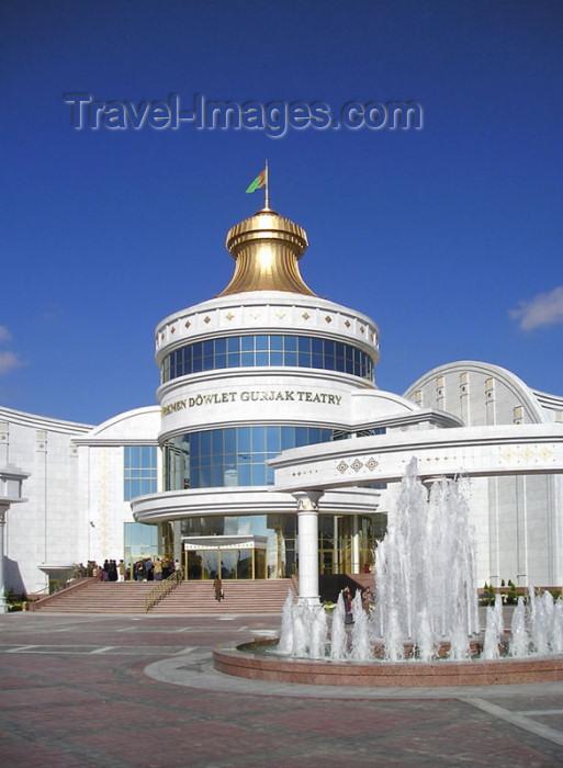 turkmenistan24: Turkmenistan - Ashgabat: puppet theater - photo by G.Karamyanc - (c) Travel-Images.com - Stock Photography agency - Image Bank