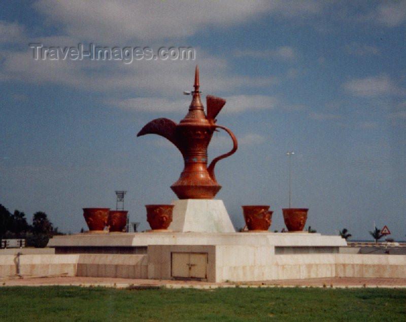 uaefj3: UAE - Al Fujairah / Fujairah / Alfujairah / FJR: coffee pot - symbol of hospitality - end of Al Nakheel road - photo by M.Torres - (c) Travel-Images.com - Stock Photography agency - Image Bank