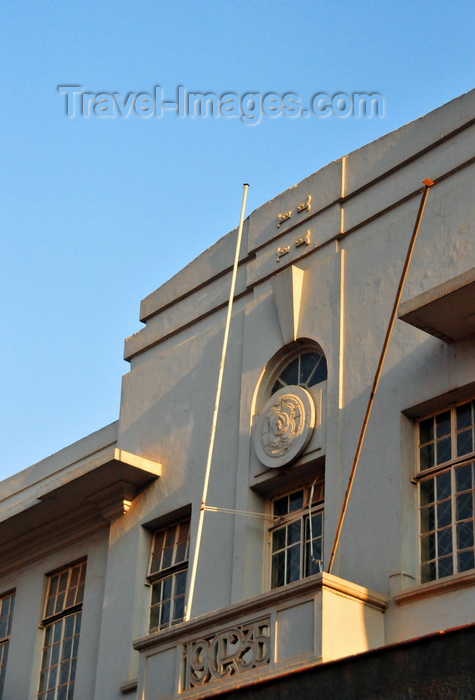 uganda81: Kampala, Uganda: colonial period office building facade (1935) - Uganda Investment Authority, Investment Centre Building, Kampala Road - photo by M.Torres - (c) Travel-Images.com - Stock Photography agency - Image Bank