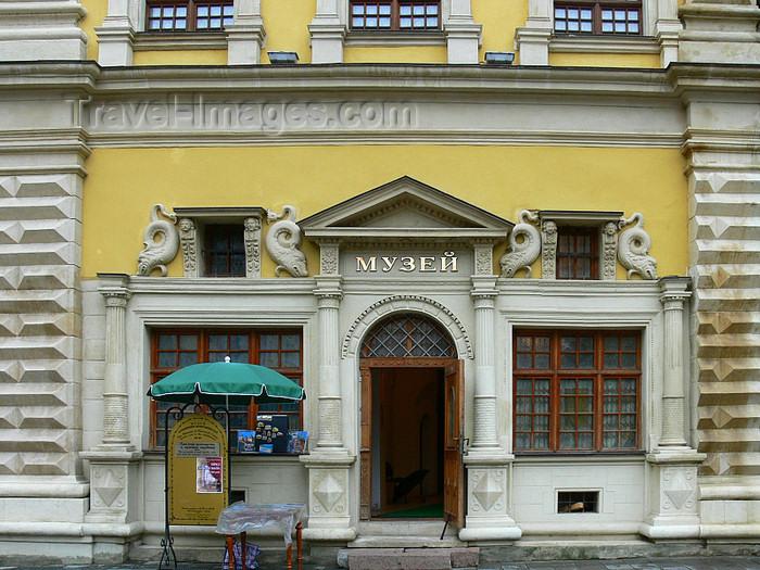 ukra85: Lviv / Lvov, Ukraine: Museum of historical values at Market Square - photo by J.Kaman - (c) Travel-Images.com - Stock Photography agency - Image Bank