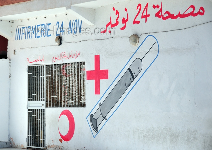 western-sahara35: Laâyoune / El Aaiun, Saguia el-Hamra, Western Sahara: small clinic - mural with syringe - Blvd 24 Novembre 1975 - photo by M.Torres - (c) Travel-Images.com - Stock Photography agency - Image Bank