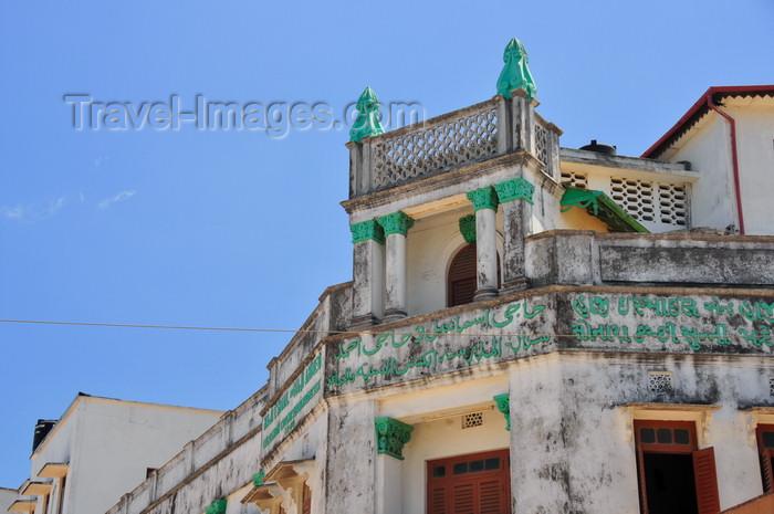 zanzibar176: Stone Town, Zanzibar, Tanzania: Haji Esmail and Haji Ahmed, Goldsmith Cutchi Sunni Madressa - Islamic religious school - Mkunazini area - photo by M.Torres - (c) Travel-Images.com - Stock Photography agency - Image Bank