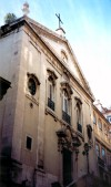 Portugal - Lisboa: igreja do Sacramento - rua do Sacramanto (ao Carmo) - photo by M.Durruti