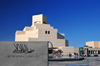 Doha, Qatar: Museum of Islamic Art  (MIA) - further to the world's largest collection of Islamic art,  the museum houses a research library, auditorium, gift shop and restaurants - photo by M.Torres