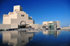 Doha, Qatar: Museum of Islamic Art - pond reflection - built by Baytur Construction of Turkey - Al Corniche - photo by M.Torres