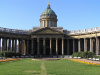 Russia - St. Petersburg: lawn by the Kazan cathedral (photo by J.Kaman)