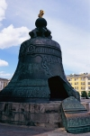 Russia - Moscow: Kremlin - the Tsar's bell - craftman V. Kobelev (photo by Vladimir Sidoropolev)