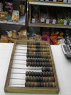 Russia -  Kargopol -  Arkhangelsk Oblast: abacus at a grocery shop - photo by J.Kaman