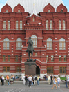 Moscow: History Museum and statue of Field Marshal Zhukov - Manezhnaya square - photo by J.Kaman