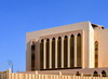 Saudi Arabia - Riyadh: Palace of Justice - photo by F.Rigaud