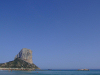 Spain / España - Calp / Calpe (Valencia - provincia de Alicante): the rock and the sea - Mediterranean (photo by M.Bergsma)