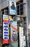 Colombo, Sri Lanka: European and Wahhabi fashion coexist - shop signs on Main st. - Pettah - photo by M.Torres