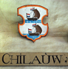 Colombo, Sri Lanka: Chilauw / Chulaw's civic arms in the Dutch period - Dutch merchant ships - Dutch Period Museum - Pettah - photo by M.Torres