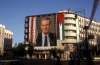 Damascus: Hafez al Assad - façade - Syrian and Ba'ath Party flags - photographer: John Wreford