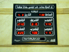 Syria - Damascus: Omayyad Mosque - electronic board with Islamic prayer times - Fajr, Zuhr, Asr, Maghrib, Isha'a - photographer: M.Torres