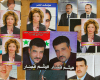 Damascus, Syria: campaign posters - candidates to the parliamentary elections - photographer: M.Torres
