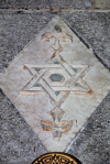 Damascus, Syria: star of David - detail of façade on Sawwaf Street - old town - photographer: M.Torres