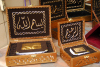 Damascus, Syria: Korans in boxes, for sale - Via Recta - photographer: M.Torres