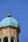 Dushanbe, Tajikistan: tile covered minaret - Haji Yakoub Mosque - Rudaki Avenue - central mosque of Dushanbe - photo by M.Torres