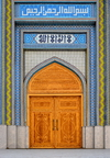 Dushanbe, Tajikistan: Haji Yakoub Mosque - carved wooden doors and ornate tiles - central mosque of Dushanbe - photo by M.Torres