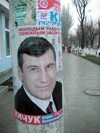 Bendery / Tighina - Trans-Dniester / Transnistria: going to the polls - election - campaign poster - propaganda - photo by A.Kilroy