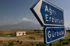 Mount Ararat, Agri Province, East Anatolia, Turkey: road signs on the road to Erzurum - Agri, Erzurum, Gürbulak - photo by J.Wreford