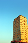 Kampala, Uganda: UCB Cham towers - office building on Jinja road - photo by M.Torres