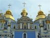 Kiev / Kyiv: upper fa�ade of St. Michael Golden Domes Cathedral (photo by D.Ediev)