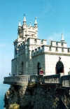 Yalta: at the Swallow's Nest (photo by G.Frysinger)