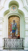 Yalta: mosaic of Alexander Nevsky at his Cathedral (photo by G.Frysinger)
