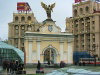 Kiev: Independence square - Treachery Gate (photo by D.Ediev)