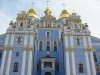 Kiev: St. Michael's Cathedral - main fa�ade (photo by D.Ediev)