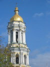 Ukraine - Kiev: Kievo-Pecherskaya Lavra Monastery - bell tower (photo by D.Ediev)