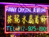Manhattan (New York City): Chinatown - neon - crystal jewelry - photo by M.Bergsma