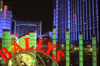 USA - Las Vegas (Nevada): Ballys Hotel at night (photo by B.Cain)