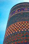 Kalta Minor Minaret, Khiva, Uzbekistan - photo by A.Beaton