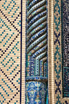 Colourful Tiles, Kalon Mosque, Bukhara - photo by A.Beaton