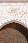 Laâyoune / El Aaiun, Saguia el-Hamra, Western Sahara: Moulay Abdel Aziz Great Mosque - detail of Moorish decoration - photo by M.Torres